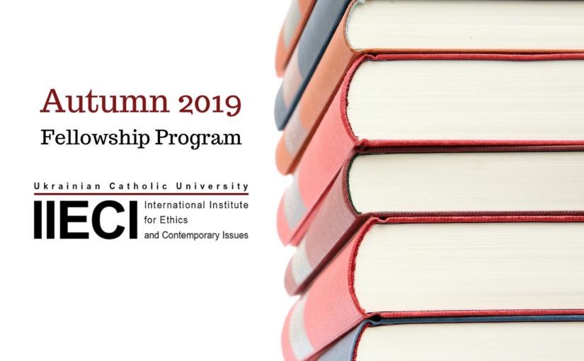 IIECI Autumn 2019 Fellowship Program Application Starts